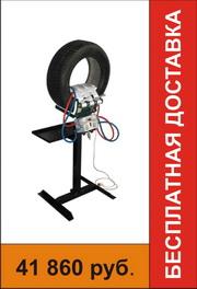 Вулканизатор Модель 15.00 для ремонта легковых и мелкогрузовых шин